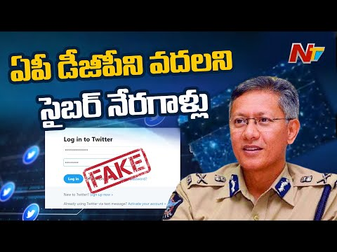 Fake Twitter Account In The Name Of AP DGP Gautam Sawang   NTV