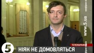 видео Новини, Спільна Справа