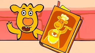 Оранжевая Корова - Торт для мамы - Союзмультфильм 2019 HD