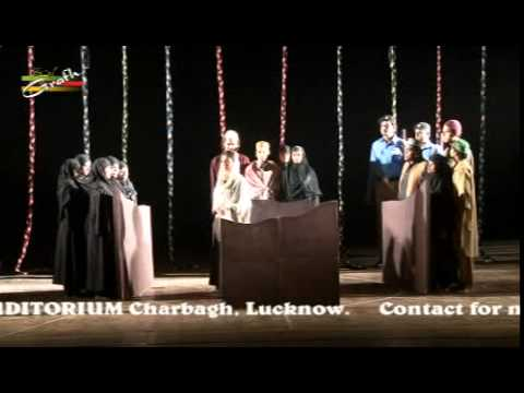 Ham Mukhtara | All India Kaifi Azmi Academy Lucknow | Direct