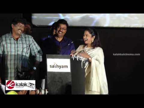 Radhika at Thunai Mudhalvar Movie Audio Launch