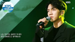 Lee Seunggi(이승기) - The Dreamers Dream(소년, 길을 걷다) (Sketchbook) | KBS WORLD TV 201211