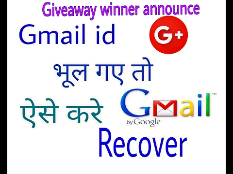 How to recover your lost email id in hindi !!!👍👍👍👍