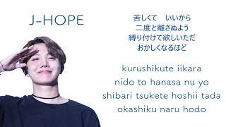 Gambar cover BTS - Blood Sweat and Tears Japanese Lyrics | BTS Lyrics