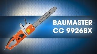 Электрическая цепная пила  BAUMASTER -  CC 9926BX(Обзор электрической цепной пилы BAUMASTER модели CC 9926BX Данный товар вы можете приобрести у нас в интернет магаз..., 2015-08-13T08:46:14.000Z)