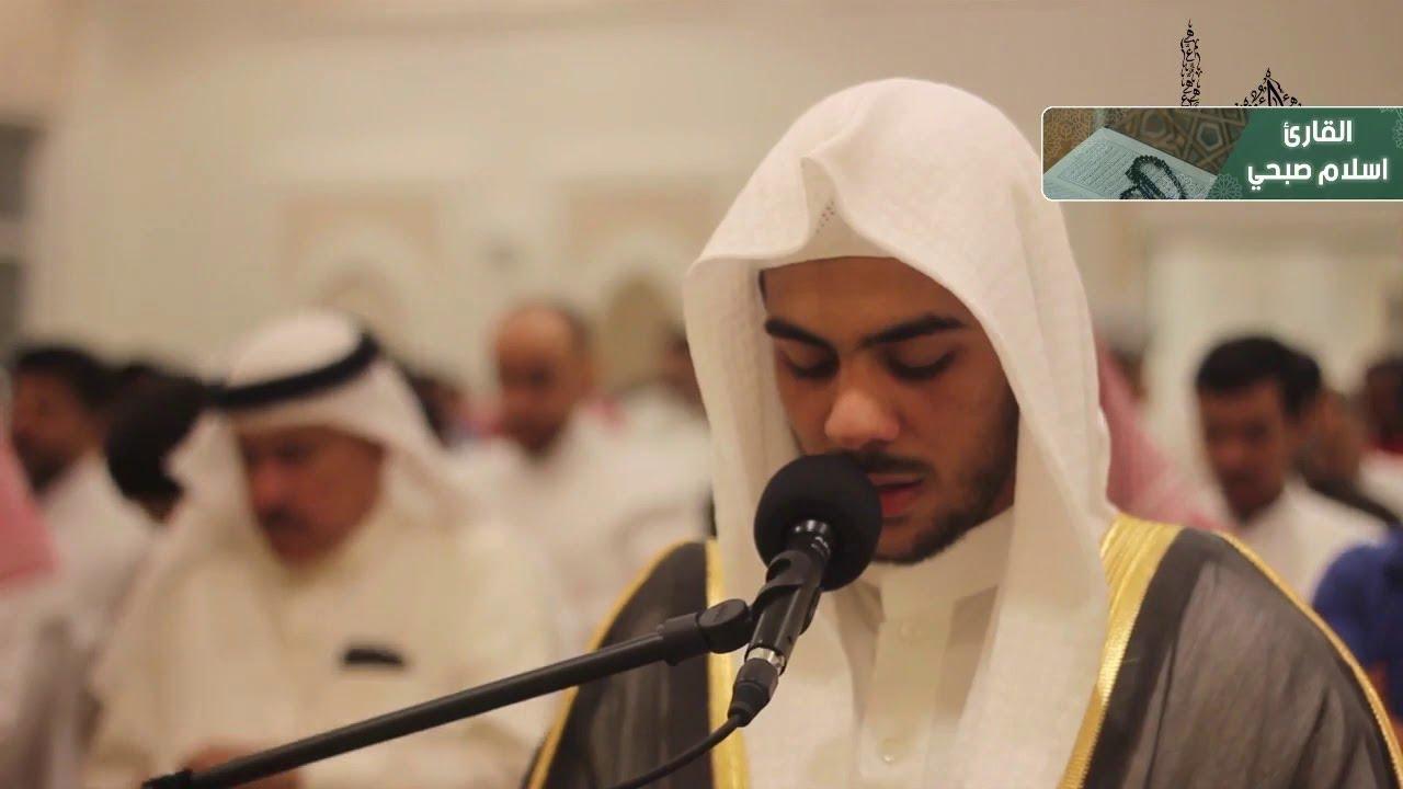 سورة الفتح بصوت الشيخ/ اسلام صبحي - YouTube