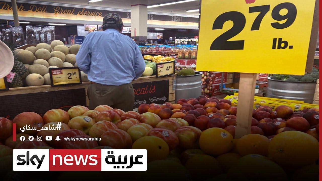 كورونا يشعل أسعار الغذاء ويدفعها لأعلى مستوى في 46 عاما | #الاقتصاد  - 17:55-2021 / 9 / 16