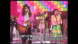 『おどるポンポコリン』は、B.B.クイーンズのデビューシングル