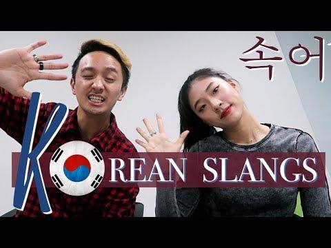 Korean Slangs | SKKU EXCHANGE