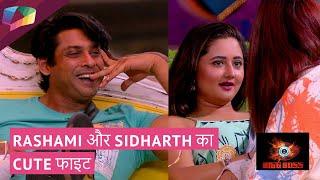Rashami और Sidharth का cute फाइट| Bigg Boss 13 Updates