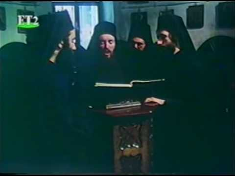 At Simonopetra Monastery, 1980