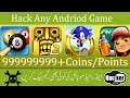 How To Hack Any Android Game or App Urdu/Hindi Latest 2018