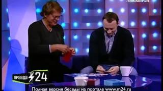 Анатолий Белый: «Мне крайне редко снятся сны, а тем более эротические»