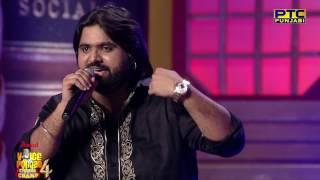 Rami & Prince Randhawa | Live Performance | Studio Round 04 | Voice Of Punjab Chhota Champ 4