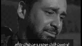 الفراق حاله حزينه قووووو ى   مع اسامة منير