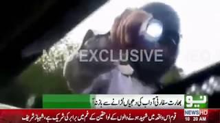 Indian harassed Pakistani Ambassador in New Delhi | New Delhi | Pakistani Ambassador