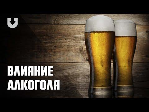 Как алкоголь влияет на фигуру