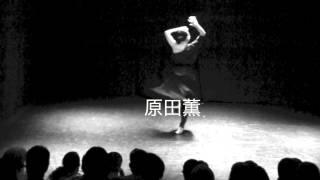原田薫&YOSHIE&松田尚子&oguri!! 大阪公演決定!!