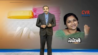 Collector Sweta Mohanty Launched Samta Scheme in Wanaparthy | CVR News