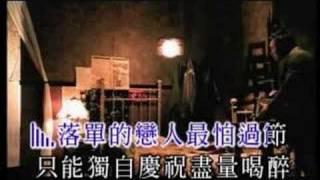 [KTV]陳奕迅-聖誕結