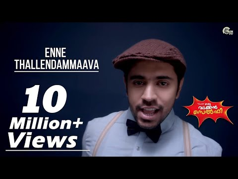 Oru Vadakkan Selfie | Enne Thallendammaava | Video Song | Nivin Pauly | Vineeth Sreenivasan| HD