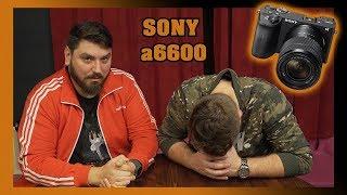 Unboxing Sony a6600 (cu Micutzu)