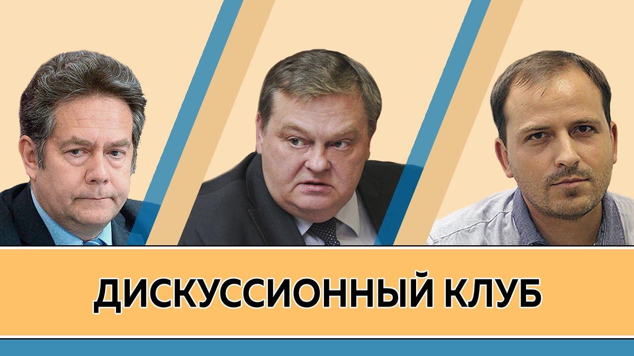 Платошкин, Семин, Спицын. Дискуссионный клуб