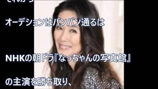 萬田久子「物は捨てられないけど、男は捨てられる」~運が開けたわけは...