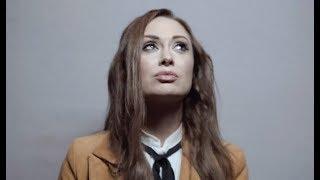 Graceland [Official Video] - Katie Cole
