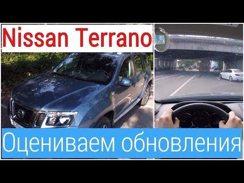 Стал ли лучше Nissan Terrano после обновления?