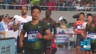 Shanghai Diamond Ligue 100m Ramil Guliyev