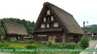 YOKOSO Japan Tour -- Shirakawago (世界遺産・白川鄉) --E04 thumbnail