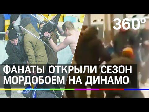 """Драки фанатов """"Спартака"""" и """"Динамо"""" на Ленинградке и Маяковке"""