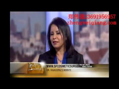 Femilift Dr Usha Rajagopal of San Francisco Plastic Surgery - YouTube