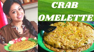 CRAB OMELETTE | SEA FOOD OMELETTE | NJANDU OMELETTE | CRAB RECIPE | MEGHNAZ STUDIOBOX