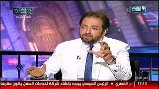 الناس الحلوة | الجديد فى عالم تجميل الوجه مع دكتور عمرو النجارى