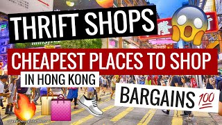 BEST SHOPPING DEALS IN HONG KONG! (Cheapest places to shop!!!)