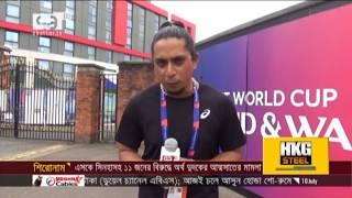 নাটক জমিয়ে বিদায় ভারতের | দেব চৌধুরী | খেলাযোগ | Khelajog | Sports News | Ekattor Tv