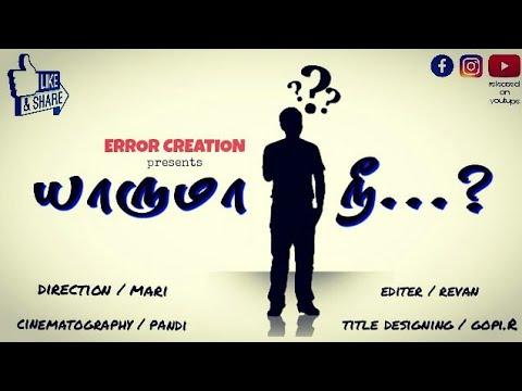 Yaaruma Nee...? Tamil_shortfilm