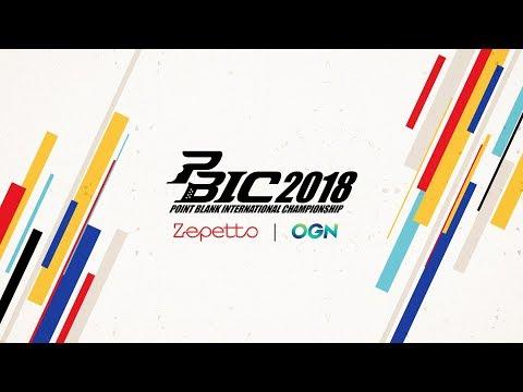 PBNC 2018 Rebroadcast