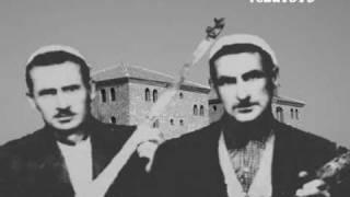 Salih & Feriz Krasniqi  - Keqë Hyseni