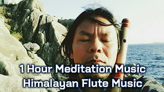 1 Hour Best Meditation Sleeping Stress Relief Nepali Flute 凉凉 竹笛深情吹奏 By Raman Maharjan