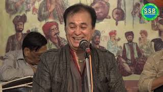Sindhi Jokes | Jaya Ji Kadhi | Parmanand Pyasi | Sita Sindhu Bhavan