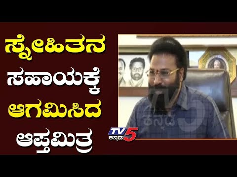 Sriramulu Visits Janardhan Reddy Residence | Bellary News | TV5 Kannada