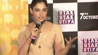vuclip Hot Tamanna Bhatia Flaunting Assets in Nude Dress at Tutak Tutak Tutiya Trailer Launch