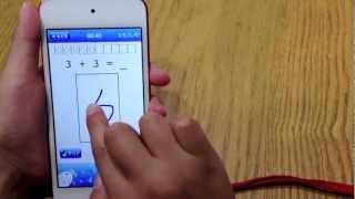 iPhone、iPod touch アプリの小学1年生用計算ドリル「どこでもドリル」...