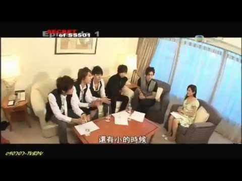 [Eng Sub CC] SS501 Interview on HK's TVBPV 090707 (Part 2/4)