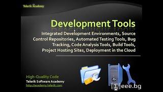 Качествен програмен код - Инструменти за разработчици