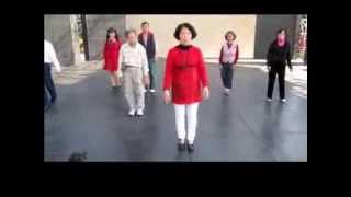 吉魯巴初步 - 舞步1. 基本步六小節 thumbnail