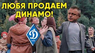 Игорь Суркис продаст Динамо Киев любя Новости футбола сегодня